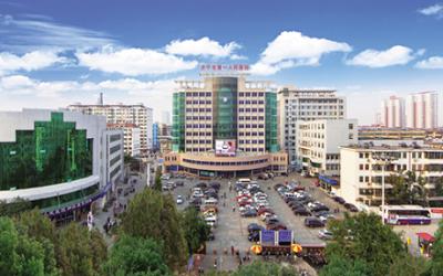济宁市第一人民医院(高新区分院)体检中心