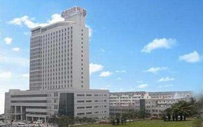 皖北煤电集团总医院体检中心
