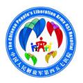 湖北武汉第457医院体检中心