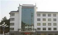 中国人民解放军96601部队医院体检中心