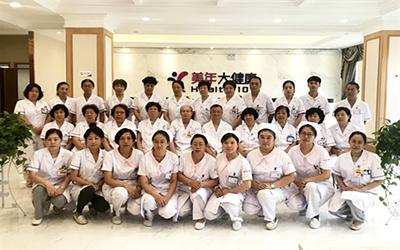 天津美年大健康体检中心(美佳分院)