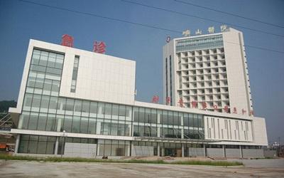 徐州市矿山医院体检中心