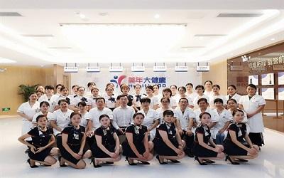 漳州美年大健康体检中心(漳州分院)