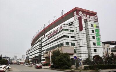 南昌康桥健康体检中心(高新院区)