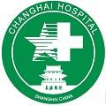 海军军医大学第一附属医院(上海长海医院)体检中心