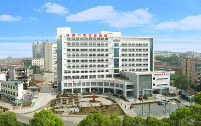 荆门市中医医院(石化医院)体检中心