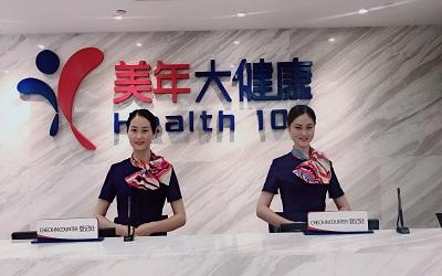荆门美年大健康体检中心