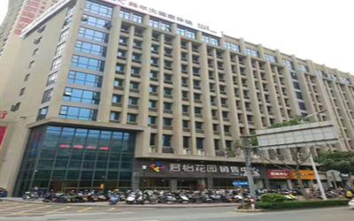 阳江美年大健康体检中心