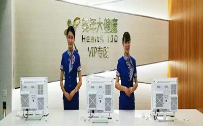 西宁美年大健康体检中心