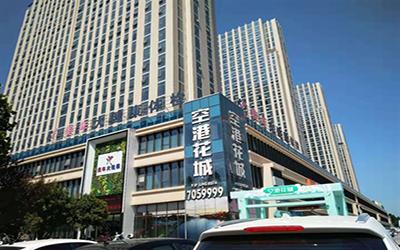 许昌美年大健康体检中心(许昌分院)