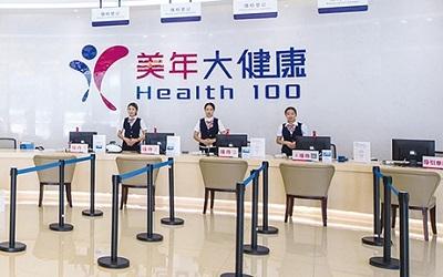 衢州美年大健康体检中心