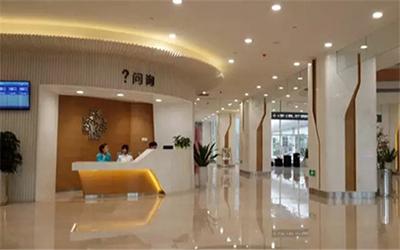 海南省肿瘤医院体检中心