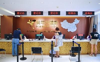 黄石美年大健康磁湖体检中心
