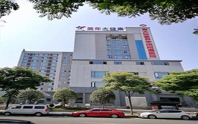 张家界美年大健康体检中心