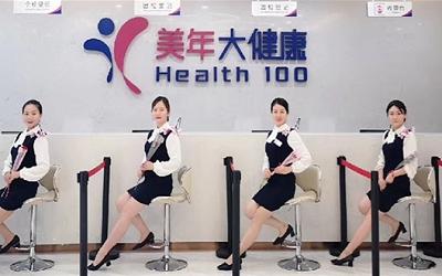 黄山美年大健康体检中心