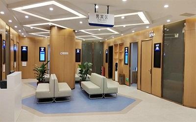 广州美年大健康花都分院体检中心