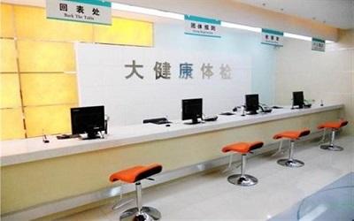 东莞美年大健康南城体检中心