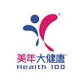 自贡美年大健康体检中心