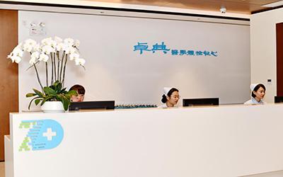 南京卓典医学体检中心