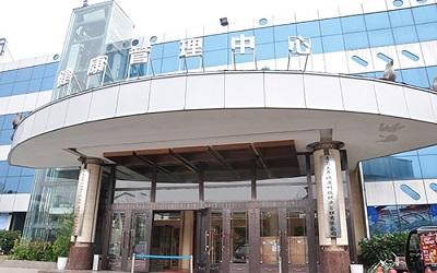 青岛美年大健康(银海明珠分院)体检中心