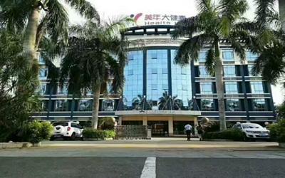 儋州美年大健康体检中心