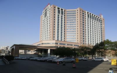 东南大学附属中大医院(总院)健康管理中心