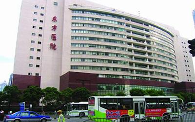 同济大学附属东方医院(上海市东方医院总院)体检中心