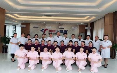 东莞美年大健康体检中心(松山湖分院)
