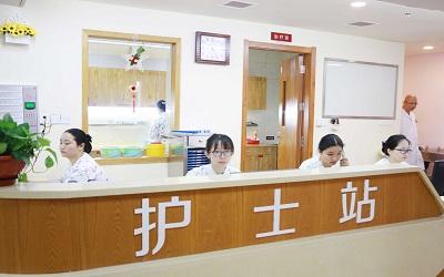 上虞区第三医院体检中心