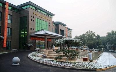 空军杭州特勤疗养院体检中心