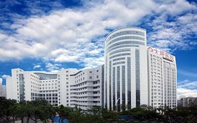 陆军特色医学中心(重庆大坪医院)体检中心