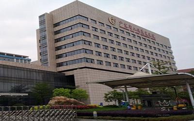 广东省工伤康复医院体检中心