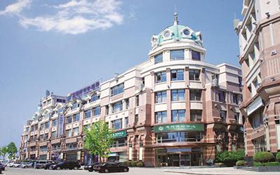 大连慈铭体检中心(星海分院)