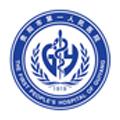 贵阳市第一人民医院体检中心
