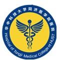 同济医学院医院体检中心