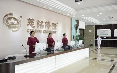运城慈铭体检中心
