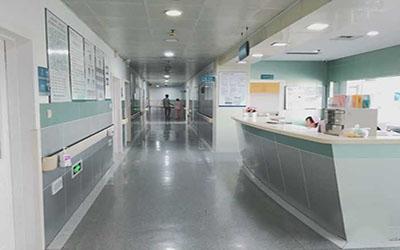 盐城市第三人民医院体检中心