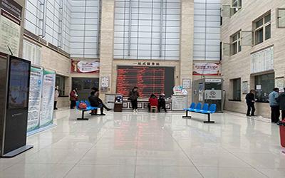 靖江市中医院体检中心