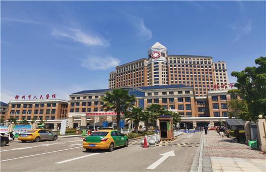 赣州人民医院(新院)健康体检中心