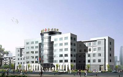 邯郸市第六医院体检中心