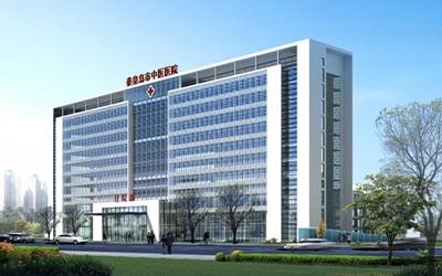 秦皇岛中医医院体检中心