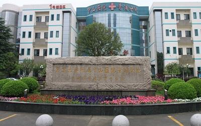上海市青浦区中心医院体检中心