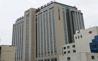 厦门大学附属成功医院(解放军174医院)体检中心