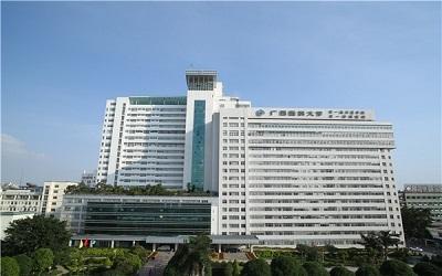 广西医科大学第一附属医院体检中心