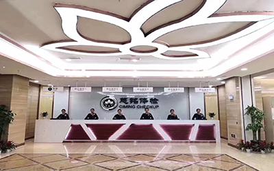 贵阳市慈铭体检中心(未来方舟店)