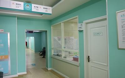 强森医疗   浐灞强森医院体检中心