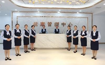 西藏自治区人民政府成都办事处医院体检中心