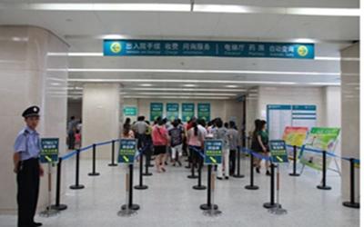 郑州大学第一附属医院体检中心