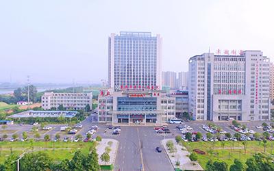 常德市第四人民医院体检中心