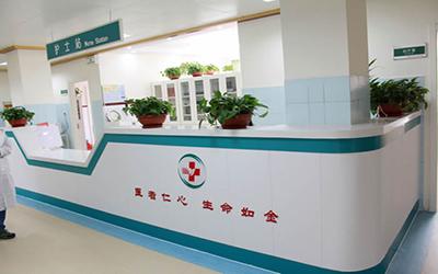 泰安市中医二院体检中心
